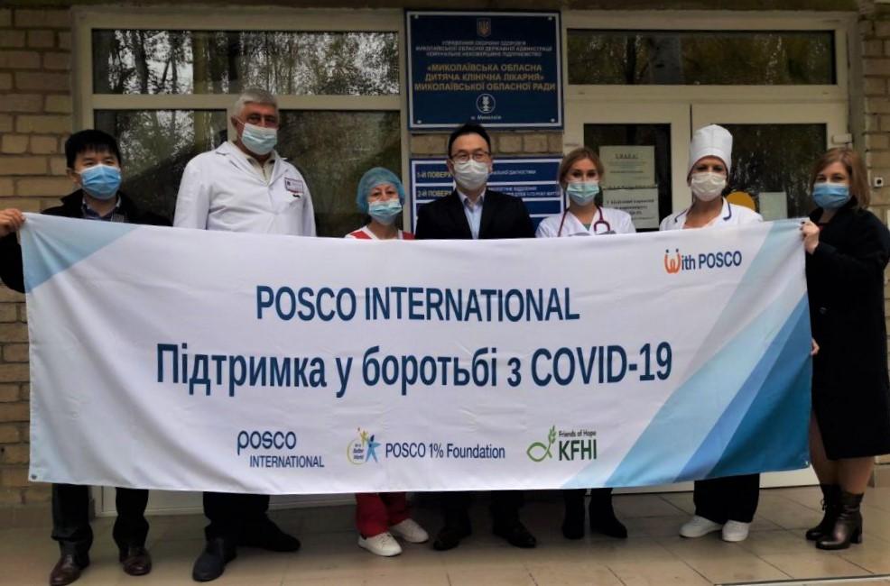 Передача захисних костюмів Миколаївській обласній дитячій лікарні