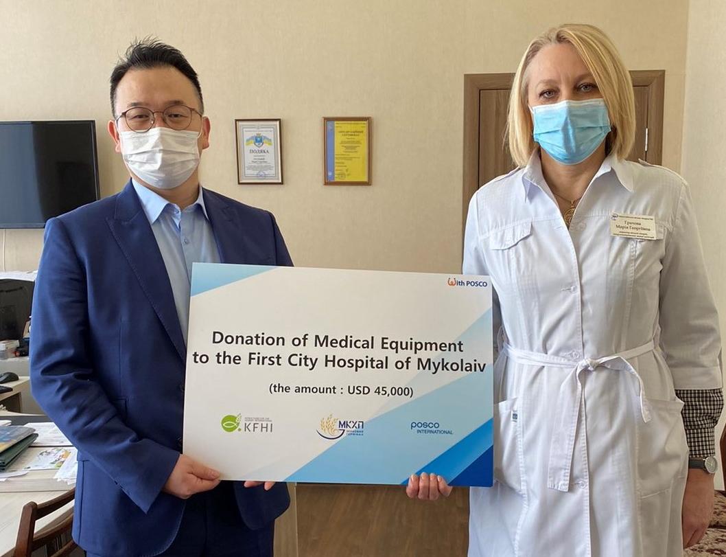 Передача сучасного медичного обладнання Миколаївській міської лікарні №1